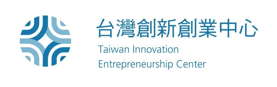 台灣創新創業中心